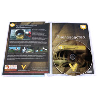 Видео диски по пчеловодству