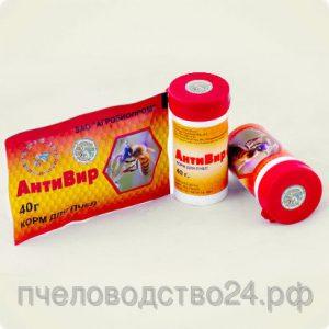 АнтиВир (порошок - 40 г)