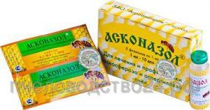 Асконазол (жидкость - 5 флаконов по 1мл)