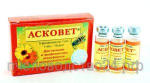 Асковет (жидкость - 0,5мл)