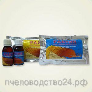 Рактин (пакет - 100г)