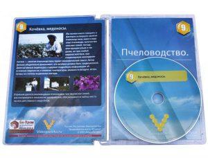 Видео диск «Кочевка, медоносы», Осташов Н.Н.