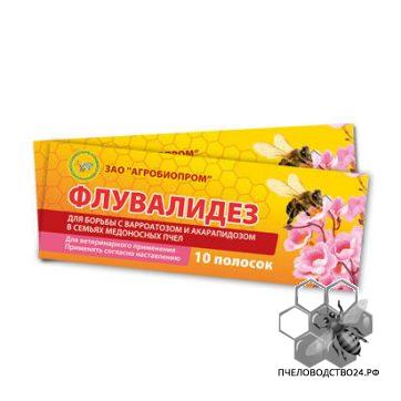 Флувалидез (акарицидные полоски-10 шт), ЗАО «Агробиопром»