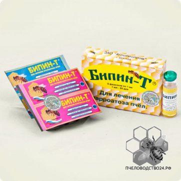 Бипин Т (1 флакон - 1мл)