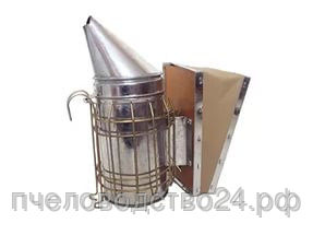 Дымарь пасечный с кожаными мехами диаметр ,102 мм