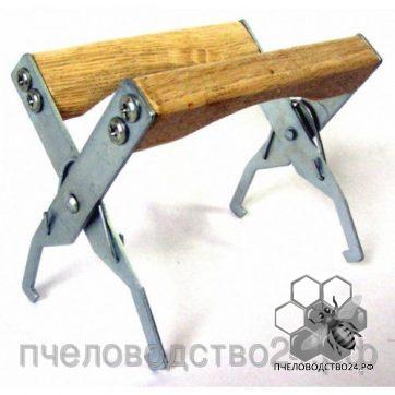 Захват для рамок из нержавейки с ручками из дерева