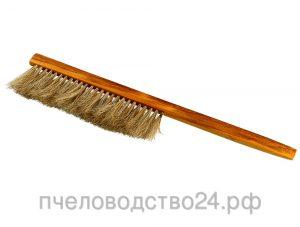 Щетка - сметка с однорядным прошитым ворсом из натурального конского волоса