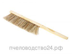 Щетка - сметка с однорядным прошитым ворсом из натурального конского волоса, деревянной ручкой без покрытия