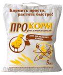 ПроКорм П 21 предстартер для молодняка птицы гранулированный 5кг
