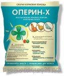 Оперин-Х - скорая помощь при линьке
