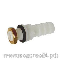 Пластиковый выпускной переходник, 9 мм