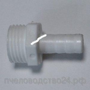 Штуцер пластиковый универсальный 1/2 - 10мм