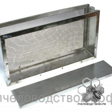 Изолятор для маток 2-х рамочный сетчатый оцинкованный «Лангстрот - Рута»