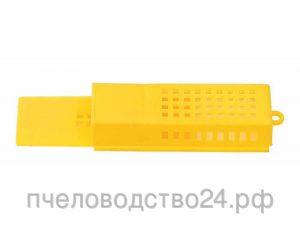 Клеточка для пчелиной матки пластмассовая желтая