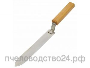 Нож пасечный 250 мм н/ж