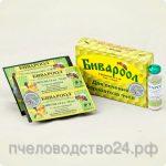 Бивароол (жидкость - 1мл)