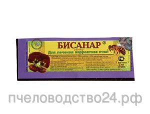 Бисанар (жидкость - 2мл)
