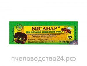 Бисанар (жидкость - 1мл)