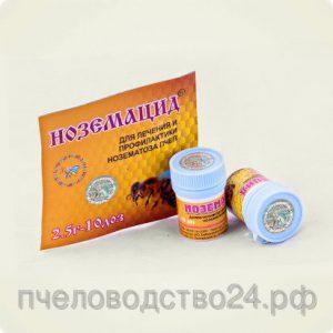 Ноземацид (порошок 2,5г - 10доз)