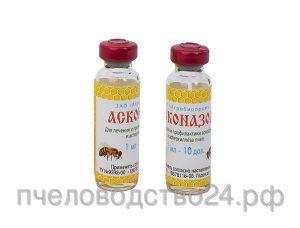 Асконазол (жидкость - 1 мл), ЗАО «Агробиопром»