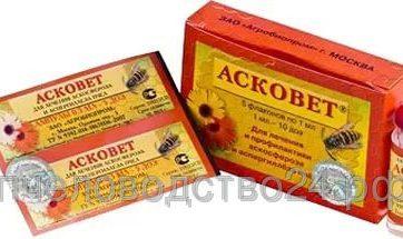 Асковет (жидкость - 5 флаконов * 1 мл), ЗАО «Агробиопром»