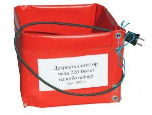 Декристаллизатор мёда 220 Вольт на куботейнер до 45°С
