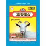 Премикс-концентрат Зинка эконом для коз, козлов и козлят 500г