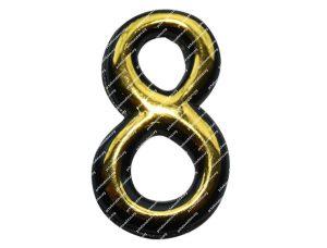 Цифра для улья пластмассовая «8»