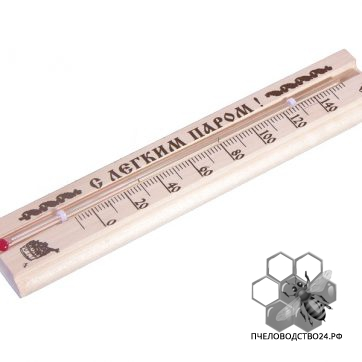 Термометр для бани и сауны ТБС-41 «С лёгким паром!»