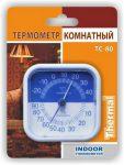 Термометр комнатный с гигрометром ТС 80