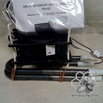 Терморегулятор ТРо-02 для погреба, овощехранилища, омшаника,с двумя ТЭн 2х250 Вт и тепловентилятором