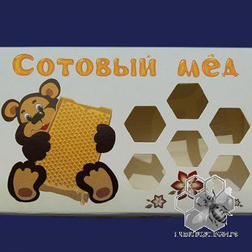 Упаковка для секционного мёда «с медведем» - 25 штук