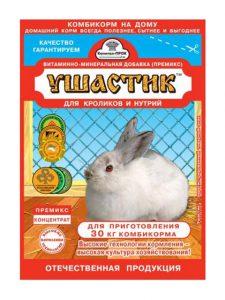 Ушастик. Премикс для кроликов, 150 гр