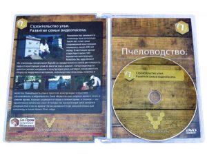 Видео диск «Строительство улья и развитие семьи», Осташов Н.Н.