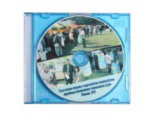 Видео диск «Технические новинки в европейском пчеловодстве»